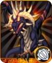 黑巨龙(橙)