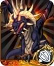 黑巨龙(橙金边)
