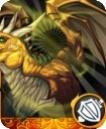 青铜巨龙(橙)