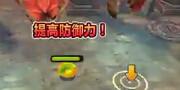 《全民打怪兽》史莱姆之王大战远古巨蟹BOSS视频
