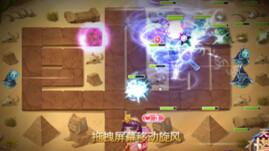 《天天来塔防》英雄技能截图欣赏(三)