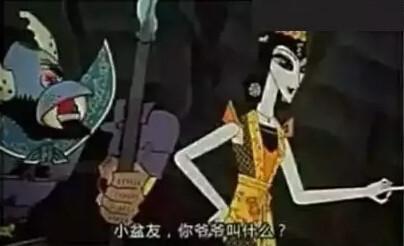 大雄看世界第4期:葫芦娃与痴汉爷爷竟是盘古一族?