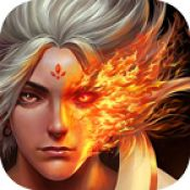 金牌网络巨著《逆天仙尊》唯一正版授权,全球首款玩家可分身的互动手游。